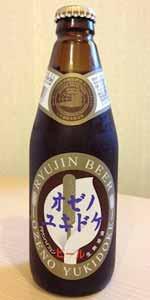 Ozeno Yukidoke Brown Weizen
