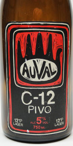 C-12 Pivo