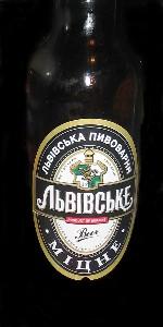 Lvivske Mitzne