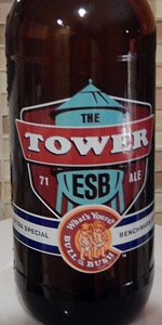 Tower ESB