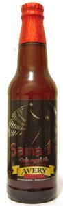 Samael's Ale
