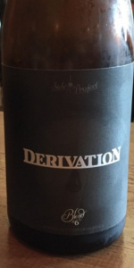 Derivation Blend #6 (Cinnamon, Cocoa Nibs And Ugandan Vanilla)