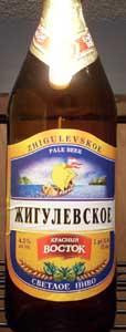 Krasny Vostok Zhigulevskoe
