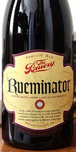 Rueminator