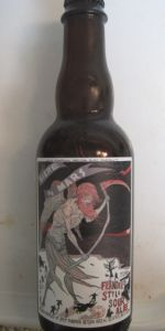 Bière De Mars