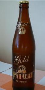 Afanasy Gold Premium