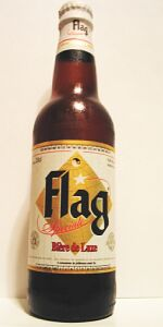 Flag Spéciale Bière De Luxe