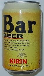 Kirin Bar Beer