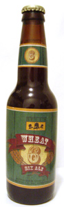Bell's Wheat Six Ale