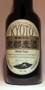 Kyoto White Yuzu