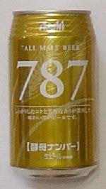Asahi Koubo Number 787