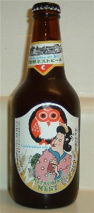 Hitachino Nest Celebration Ale