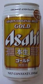 Asahi Honnama Gold