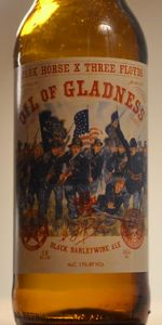 Oil Of Gladness