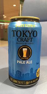 Tokyo Craft Pale Ale