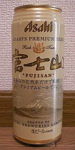 Asahi Fujisan Beer