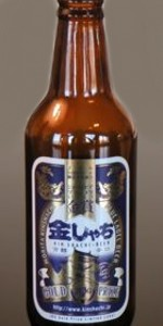 Kinshachi Blue Label