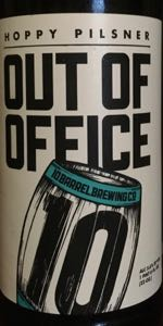 Out Of Office Pils