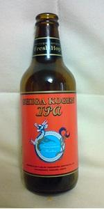 Shiga Kogen IPA