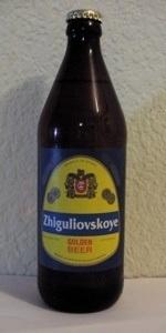 Ochakovo Zhiguliovskoye