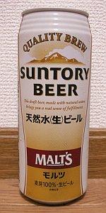 Suntory MaltÂ's, Tennensui Nama Beer