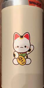 日本から来たネコ (Some Cat From Japan)