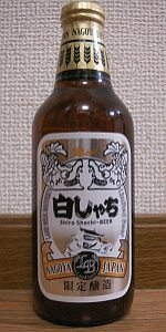Kinshachi White Label