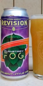 Planetary Fog