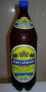 Zhiguljovskoje