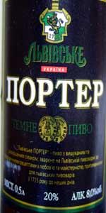 Lvivske Porter