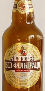 Lvivske Bez Filtrazii (Wheat Unfiltered)