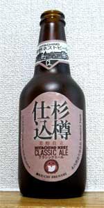 H&#333&#59;jun Shitate Classic Ale (Cedar Aged) Brewed For Isetan