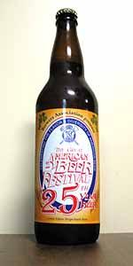 GABF 25th Year Beer