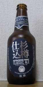 Gokuj&#333&#59; Classic Ale (Cedar Aged) Brewed For Isetan