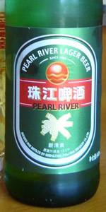 Pearl River Lager Beer