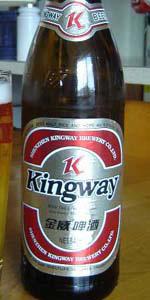 Kingway 12