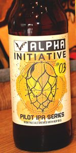 Alpha Initiative Pilot IPA #03