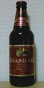 Grand Ale