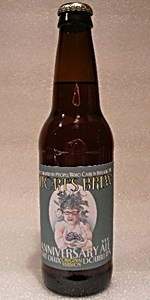 Short's Anniversary Ale Part Deux 2007 - Original Version