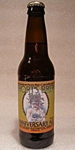 Short's Anniversary Ale Part Deux 2007 - Grapefruit Version