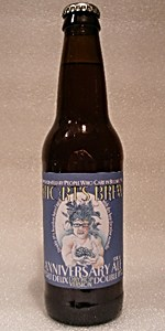 Short's Anniversary Ale Part Deux 2007 - Dry Hop Version