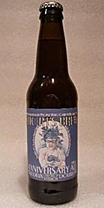 Short's Anniversary Ale Part Deux 2007 - Dry Hop Version