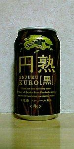 Kirin Enjuku Kuro