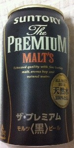 Suntory The Premium Malt's (Kuro)