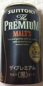 The Premium Malt's (Kuro)