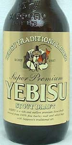 Yebisu Stout Draft