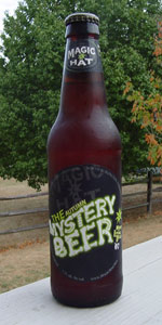 The Autumn Mystery Beer (Autumn Variety Show '07)
