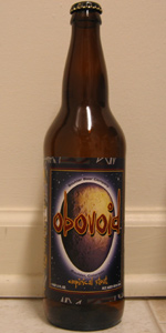 Obovoid Oak-Aged Oatmeal Stout