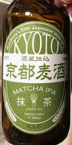 Kyoto Bakushu Matcha IPA