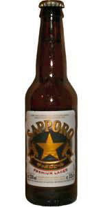 Sapporo Premium Lager (EU Brew)